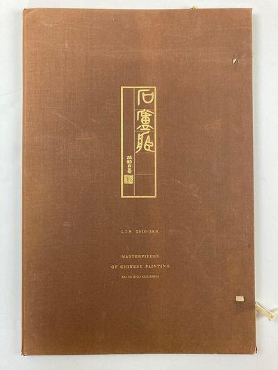 Amstutz, Herdeg & Co, 1947. second. Lin Tsiu-Sen. Masterpeices of Chinese Painting: XII to XVIII Cen...