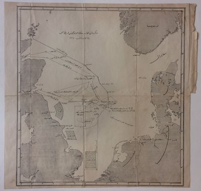 unbound. very good. Map. Lithograph. 16.75 x 16.75 inches. In very good condition. Some wear along o...