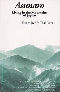 image of Asunaro Living in the Mountains of Japan Essays