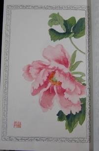 Bai Hua Shi Jian Pu: A Hundred Flowers; Wen Mei Zhai Shi Jian Pu