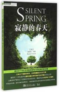 image of Silent Spring (Chinese Edition)