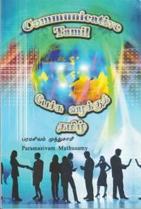 Communicative Tamil