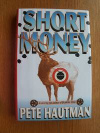 Short Money by  Pete Hautman - First edition first printing - 1995 - from Scene of the Crime Books, IOBA (SKU: 17210)