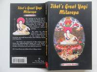 image of Tibet's great yogi Milarepa