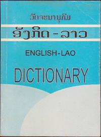 English-Lao Dictionary