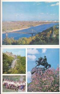 image of Kreschatik Kiev 15 Souvenir Postcards