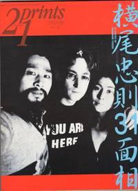21st Century Prints : 31 Faces of Tadanori Yokoo, Winter 1997