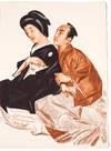 View Image 4 of 6 for Le Théatre Japonais (Kabuki) Inventory #38159