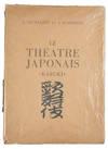 View Image 6 of 6 for Le Théatre Japonais (Kabuki) Inventory #38159