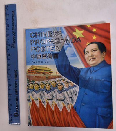 Shanghai: Shanghai Propaganda Poster Art Center, 2011. Paperback. VG. Glossy color-illustrated wraps...