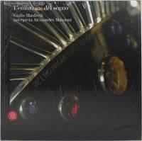 L'emozione del Sogno: Giulio Manfredi Interpreta Alessandro Manzoni