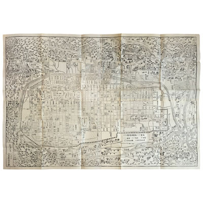 [Amended and Supplementary Map of...