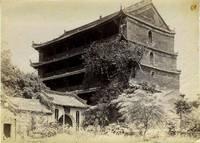 "Zhenhai Tower or ""Five Storey Pagoda"", Canton, China.  Albumen photograph"