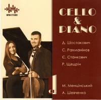Cello & Piano: Music of Shostakovich, Rachmaninov, Stankovich, and Shchedrin [CD - Music COMPACT DISC]