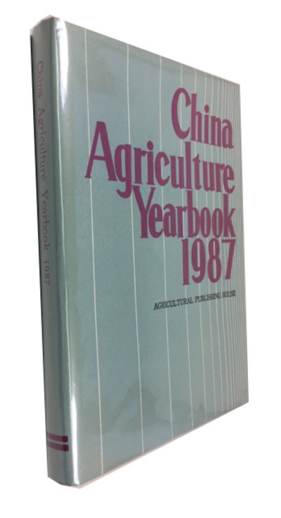 Zao Ying lu Chaoyang District, Beijing: Agricultural Publishing House, 1988. 1st ed. Hardcover. Very...