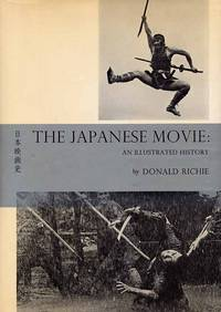 image of The Japanese Movie