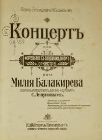 Piano Concerto in E-flat major [2-piano reduction] Kontsert dlya fortep'yano s soprovozhdeniem orkestra. Soch. Miliya Balakireva. Okonchen I perelozhen dlya 2-ch fortep'yan S. Lyapunov'im