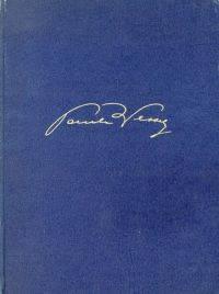 Die Wessely. by Ibach, Alfred - 1943