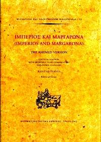 Imperios and Margarona: The Rhymed Version