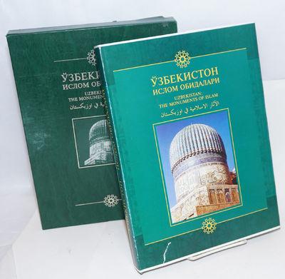 Tashkent: Art Press, 2002. Hardcover. 263p., 9x12 inches, green boards, color photos throughout, coa...