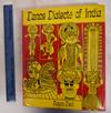 View Image 1 of 3 for Dance Dialects Of India Inventory #181332