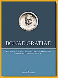 BONAE GRATIAE - ESSAYS ON ROMAN SCULPTURE IN HONOUR OF PROFESSOR THEODOSIA STEFANIDOU-TIVERIOU