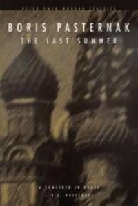 image of The Last Summer (Peter Owen Modern Classics)