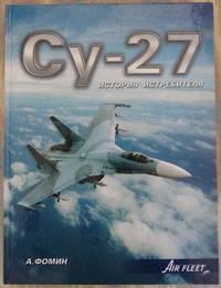 image of Su-27: ISTORIYA ISTREBITELYA.  (Su-27:  THE HISTORY OF THE FIGHTER.)