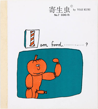 . Fine in illustrated wrappers.. First Edition. Square octavo. SIGNED by Yoji Kuri: No. 7 of his ser...