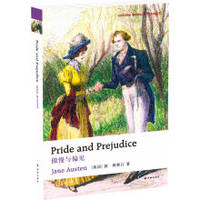 image of Pride and Prejudice (English version). Oxford(Chinese Edition)