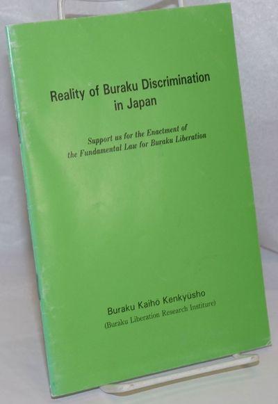 Osaka: Buraku Kaiho Kenkyusho (Buraku Liberation Research Institute), 1986. 33p., staplebound pamphl...