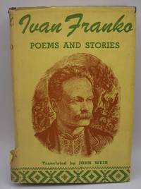 image of Poems and Stories