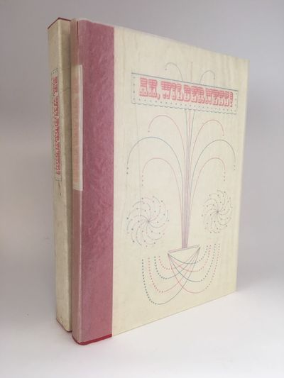 New York: The Limited Editions Club, 1972. Limited edition, number 605 of 1500 copies signed by the ...