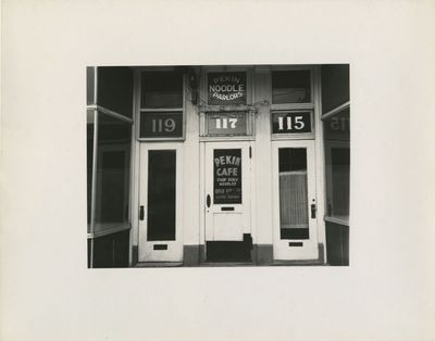 De Cock, Liliane. Silver gelatin photograph, image size 8 3/8 x 6 7/16 in. printed on unmounted phot...