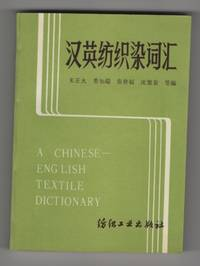 A Chinese-English Textile Dictionary