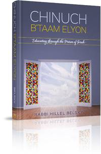 Chinuch B'Taam Elyon