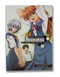 Neon Genesis Evangelion: The Shinji Ikari Raising Project No. 2