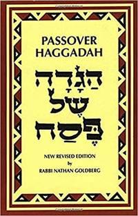 image of Passover Haggadah