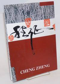 image of Cheng Zheng: Paintings. Oil Paintings. Ink Paintings