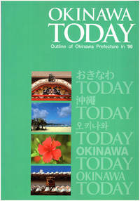 Okinawa Today: Outline of Okinawa Prefecture in '98