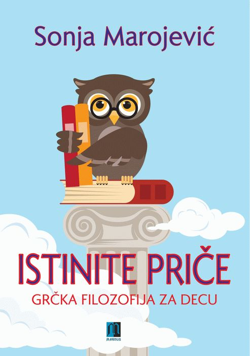 Istinite price Preljubnica