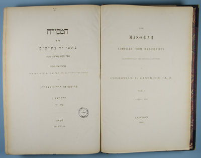 London; Vienna: Georges Brög,** Carl Fromme (vol. 2,3,4), 1905. First edition. Hardcover. g. Elepha...