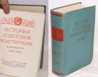 Istoriia Sovetskoi konstitutsii (v dokumentakh) 1917-1956