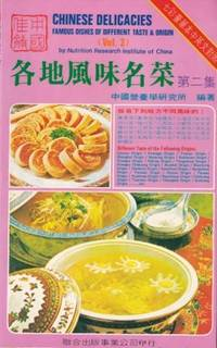 Chinese Delicacies: Vol 2