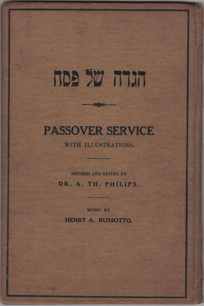 New York: Hebrew Publishing Co, 1925. Revised edition. Cloth. Text block separated else a good copy,...