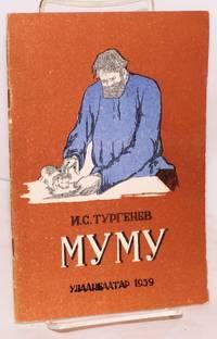 image of Mumu