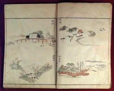 1800. Keisai Masayoshi SANSUI RYAKUGA SHIKI. Edo: Suwaraya Ichibei. Kansei 12 . 26.5 x 18.1 cm. Fade...