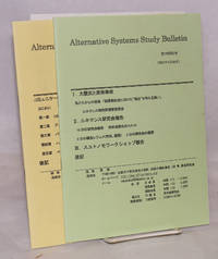 Alternate systems study bulletin. Vol. 18 no. 6, vol. 19 no. 1