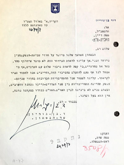 Defense Minister Ben-Gurion TLS to...
