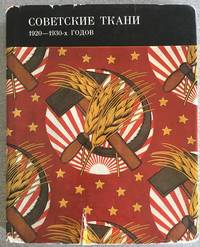Soviet Textiles of the 1920s and 1930s